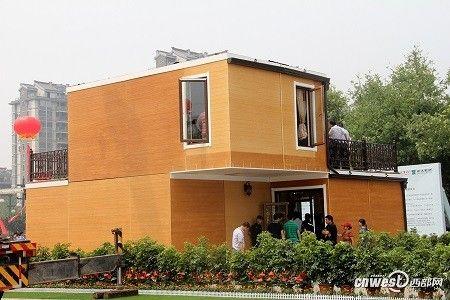 edificio3d2 450x300 - Una casa impresa en 3D montada en 3 horas.