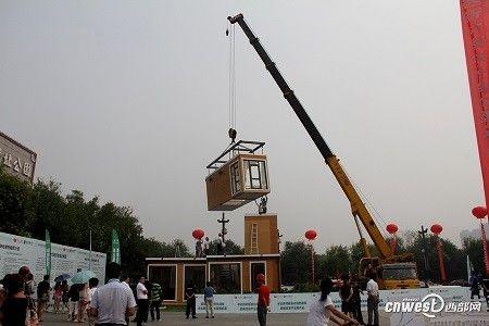 edificio3d3 450x300 - Una casa impresa en 3D montada en 3 horas.
