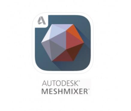 Autodesk Meshmixer - Los 5 mejores editores de STL disponibles actualmente