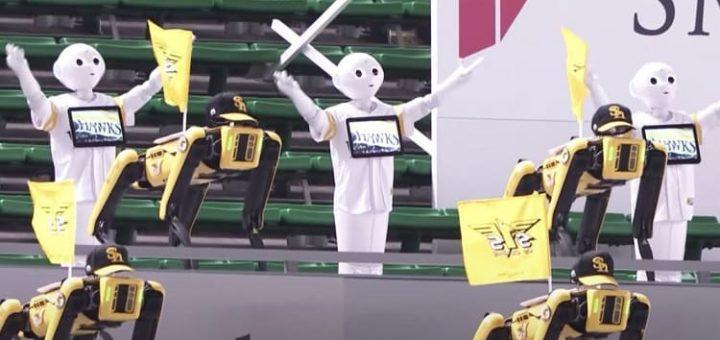 robots como hinchas deportivos