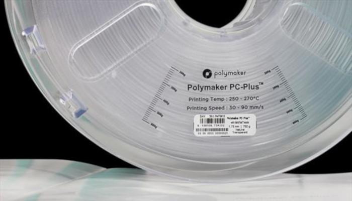 filamento de impresora 3d pc policarbonato - La guía completa de los mejores filamentos para impresoras 3D