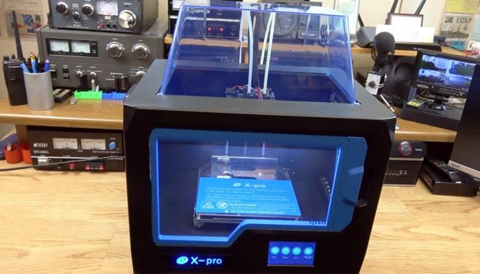 qidi tech x pro mejor impresora 3d - Top Las Mejores impresoras 3D de 2021 para todos los precios