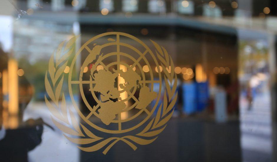 apercu du logo des nations unies  - La ONU pide una moratoria urgente sobre el uso de la inteligencia artificial